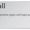 WordPressのブルートフォースアタック対策プラグイン『SiteGuard WP Plugin』の使用方